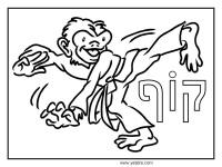 קוף לצביעה