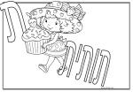 דף צביעה תותית
