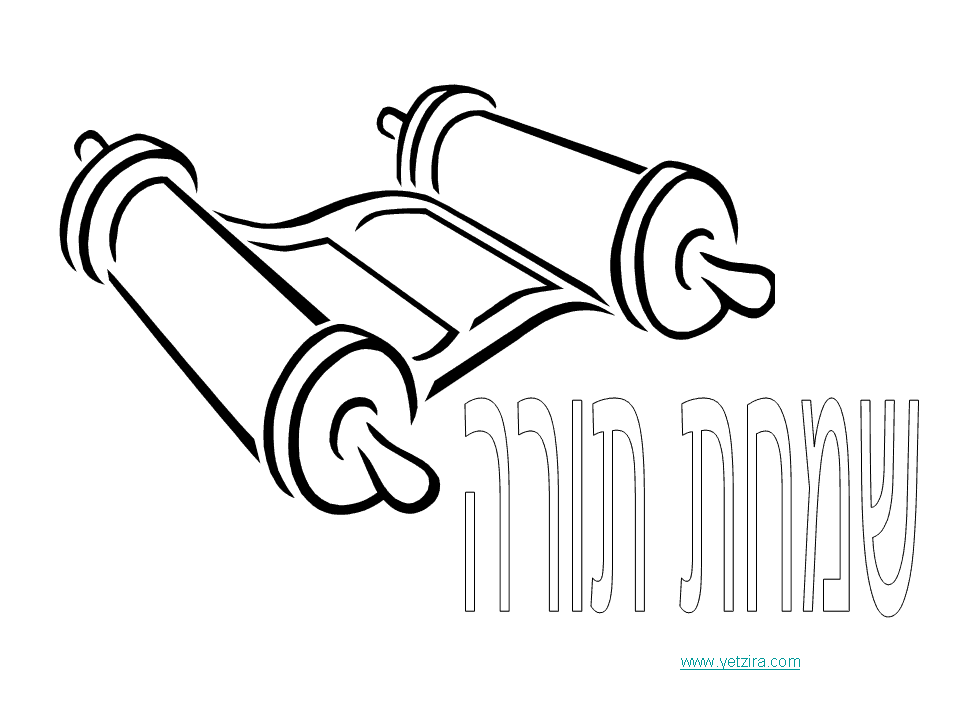 for Torah coloring pages