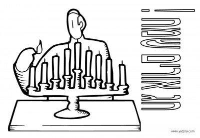 ציור של איש המדליק נרות של חנוכה