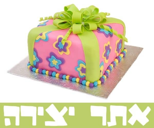 עוגות יום הולדת
