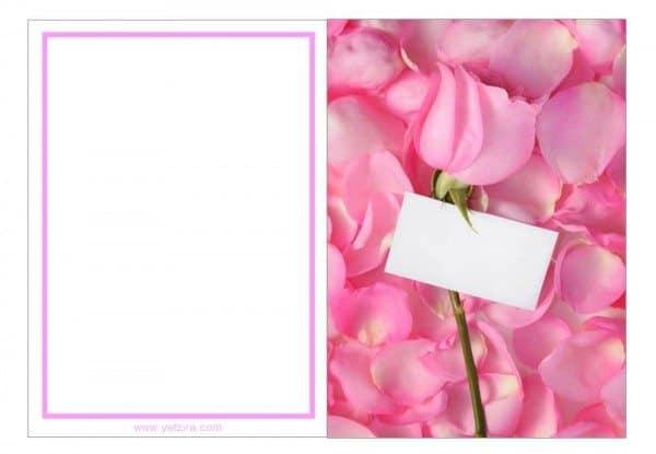 כרטיס ברכה לחג האהבה