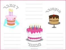 לוח שנה עם תמונות של עוגות יום הולדת